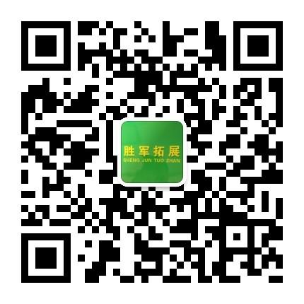 吉林省新思路教育发展有限公司