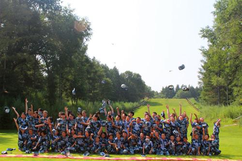 2017年吉林省AA青少年体验特训营(夏令营)