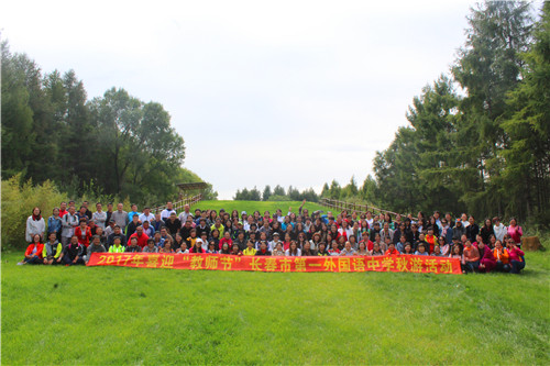 2017年长春第一外国语中学秋游活动
