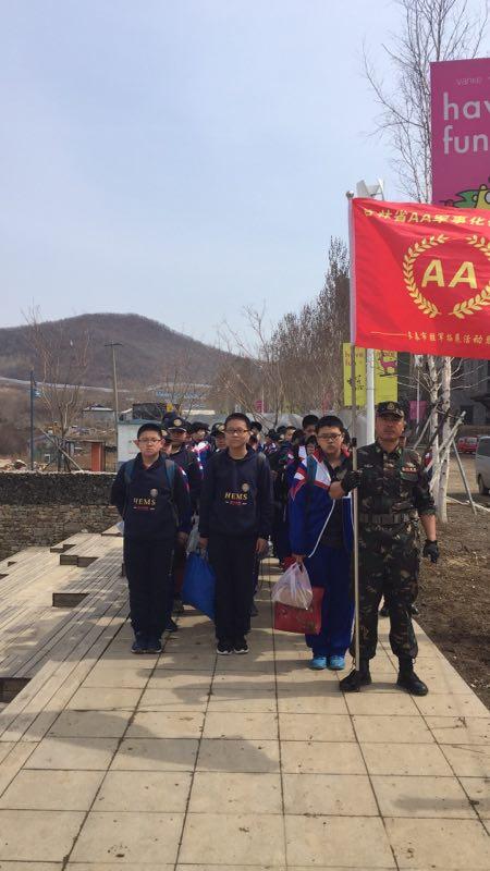 五十二中军事拓展素质训练研学营历炼篇
