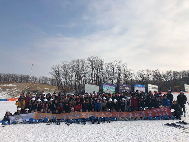 长春新区幸福学校冰雪研学营
