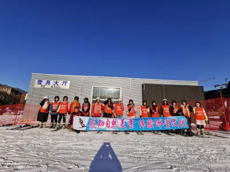 长春市基隆学校冰雪主题研学活动
